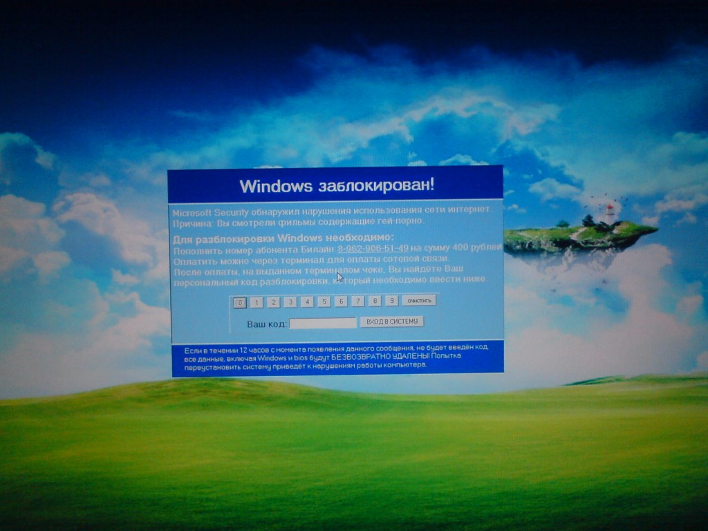 pornobanner-windows-vista