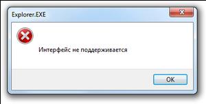 скачать explorer.exe для windows 7 x32